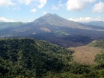 mount batur : view from Kintamani