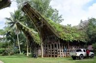 Roof of Buntu Pune Tongkonan made of bamboo
